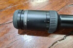 Zeiss Victory HT 312andtimes56